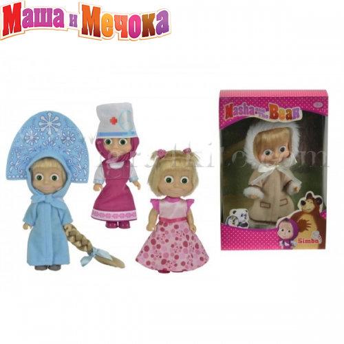 Simba Маша и Мечока - Стилна кукла Маша 12см. 1680