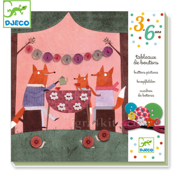 Djeco - Комплект за декорация Приключения в гората 08947