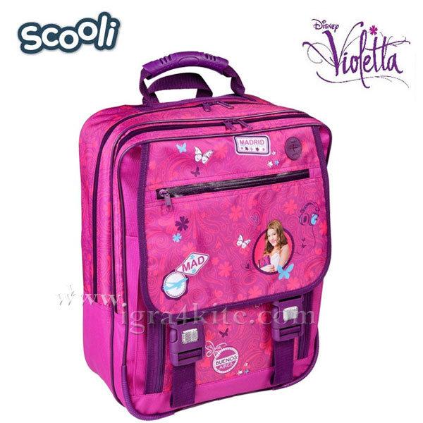 Scooli Violetta - Ученическа раница Виолета 25126