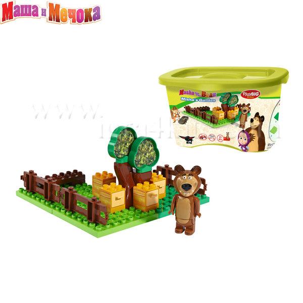 BIG Маша и Мечока - Конструктор Градината на Маша, 21 части 57092