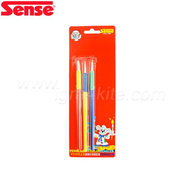 Sense -  Комплект четки за рисуване - 3 броя 11065