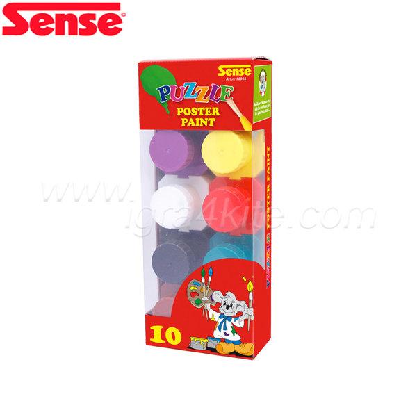 Sense - Боички за плакати - 10 броя 10966