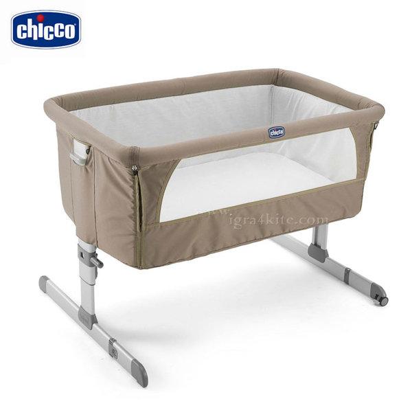 Chicco - Бебешко легло Next 2 Me Dove grey
