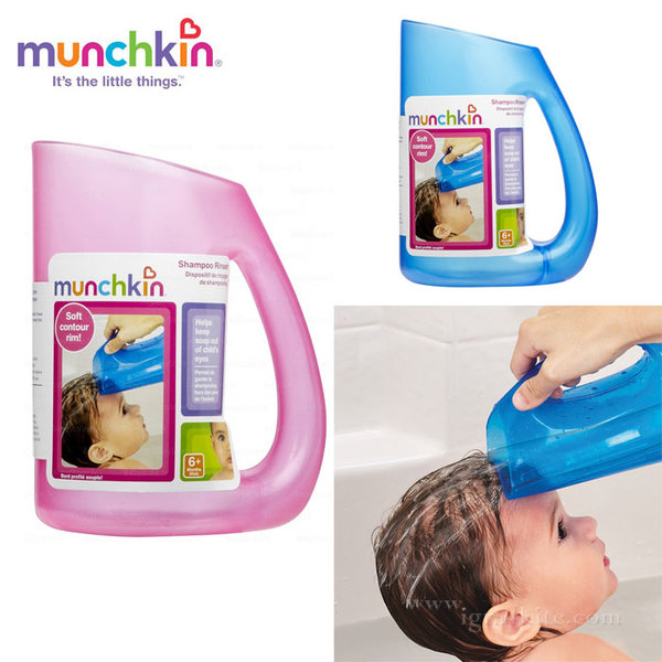 Munchkin - Каничка за къпане