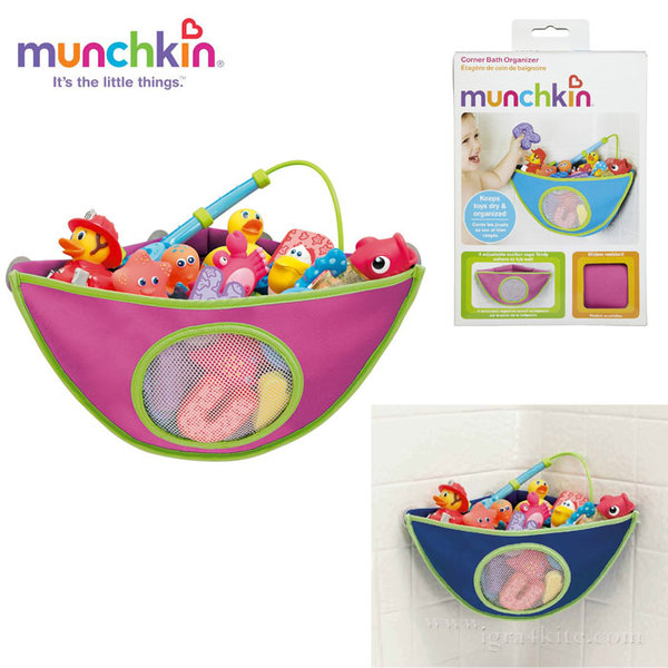 Munchkin - Кошничка за съхранение на играчки в банята