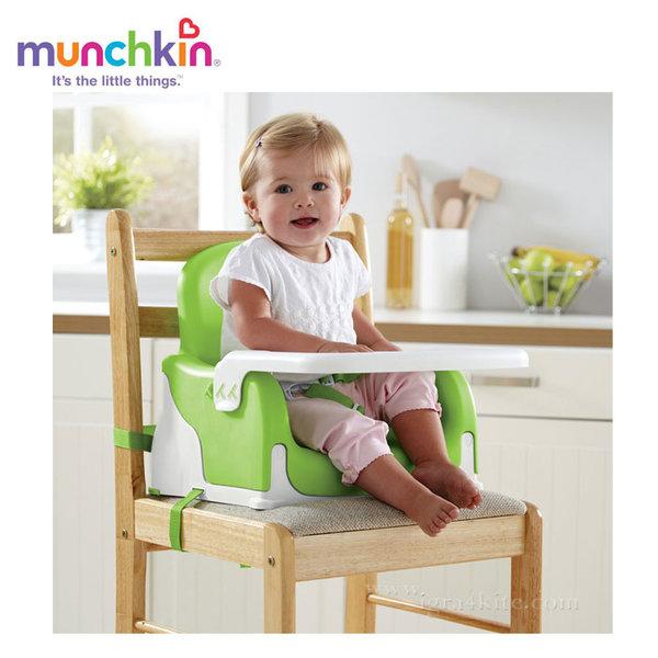 Munchkin - Детско столче за хранене