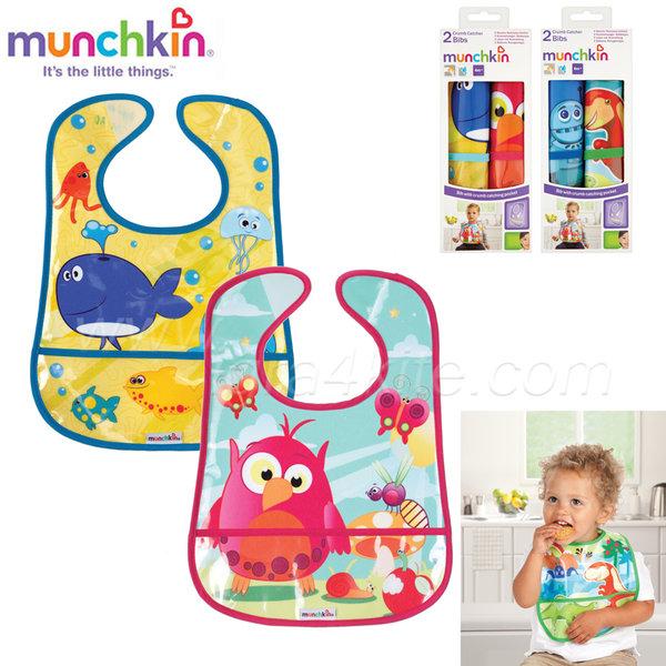 Munchkin - Лигавник Crumb Catcher Boy and Girl-2бр