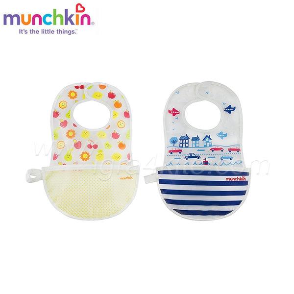 Munchkin - Лигавник с джоб за трохи