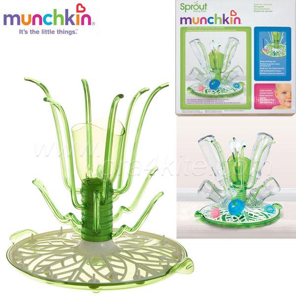 Munchkin - Сушилня за биберони и шишета