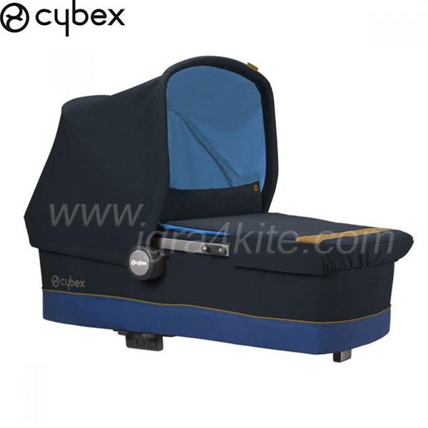 Cybex - Кош за новородено Callisto Heavenly blue 2013