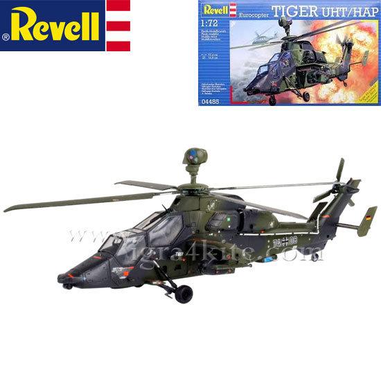 Revell - Военен хеликоптер Хеликоптер UHT/HAP