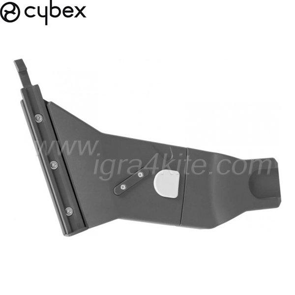 Cybex - Комбиниран адаптер за Calisto Cybex