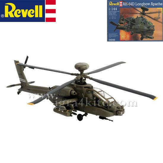 Revell - Военен хеликоптер AH-64D Лонгбоу Апачи