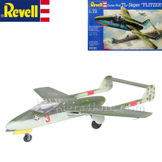 Revell - Военен самолет Фоки Улф TL