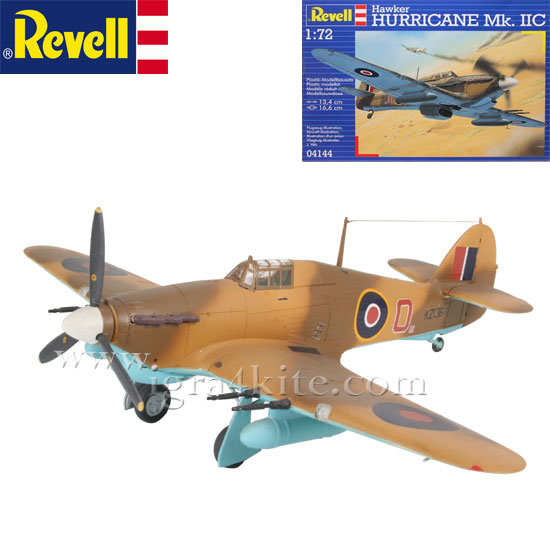 Revell - Военен самолет Халкър Хънтър Mk llC