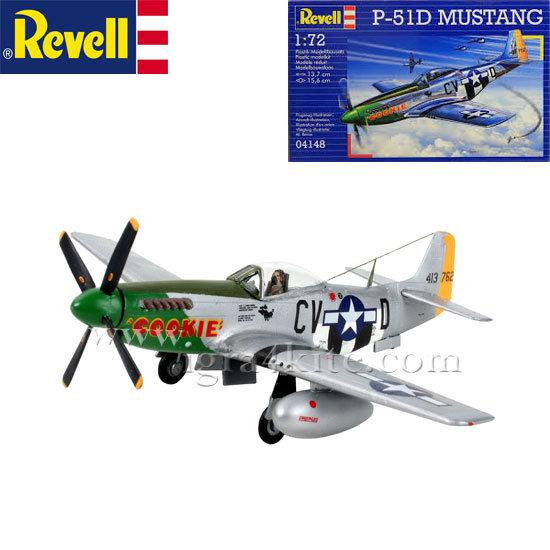 Revell - Военен самолет P-51D Мустанг