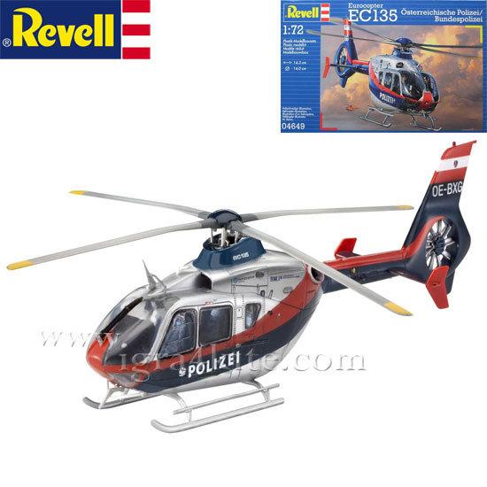 Revell - Хеликоптер Юрокоптер EC135