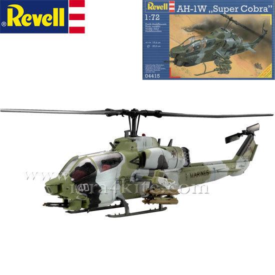 Revell - Военен хеликоптер AH-1 Супер кобра