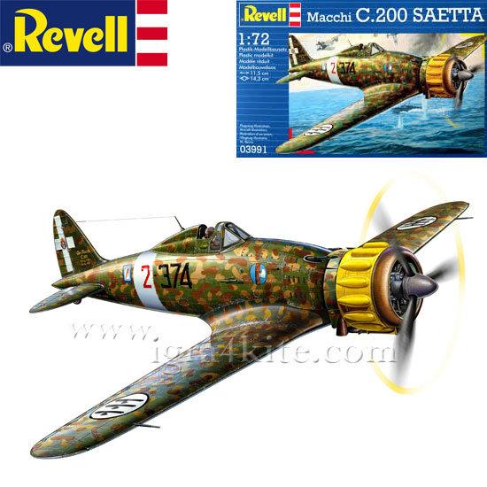 Revell - Военен самолет Пачи C.200 SAETTA