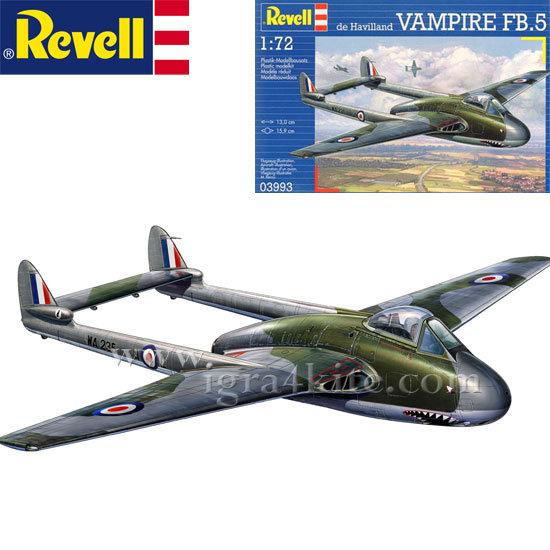 Revell - Военен самолет Хавиленд Вампир