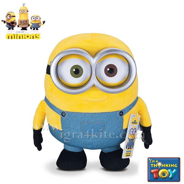 Minions - Интерактивен говорещ Миньон Bob 31014