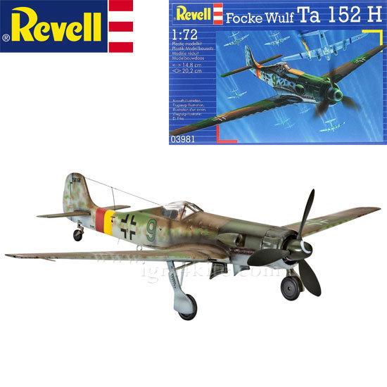 Revell - Военен самолет Фоки Улф Ta 152 H