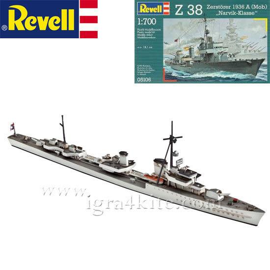 Revell - Германски военоморски разрушител 1936
