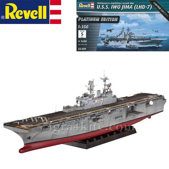 Revell - Американски военен кораб 2001