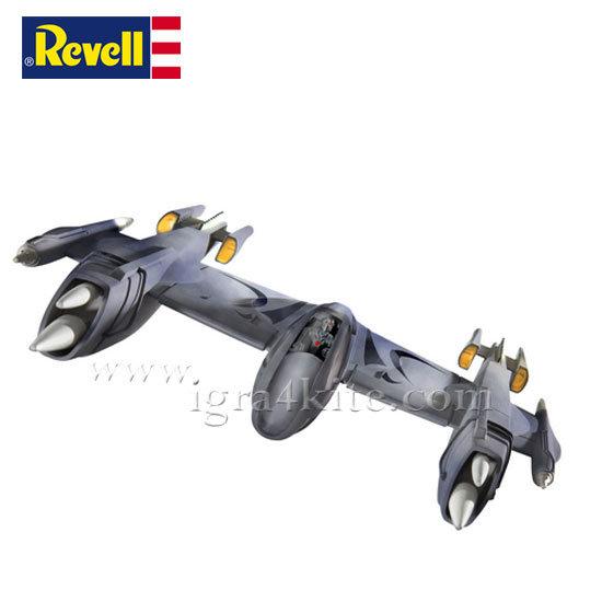 Revell - Магна Гуард изтребител