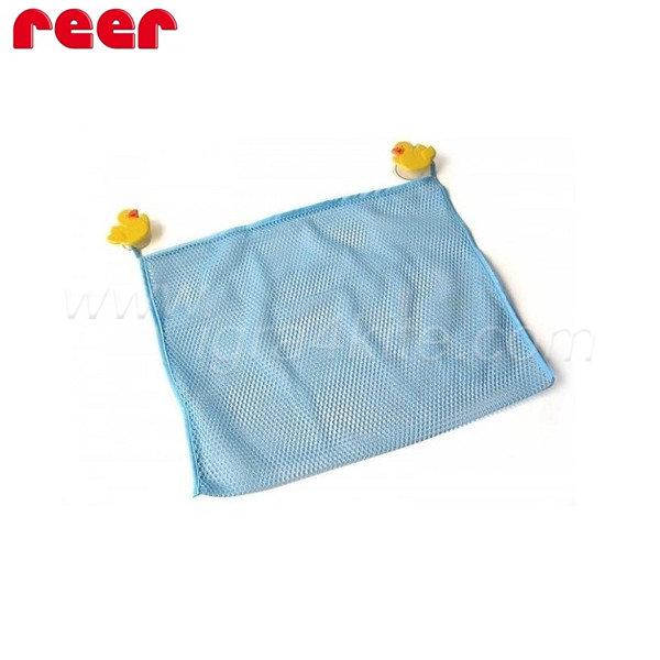 Reer - Мрежа за съхранение на играчки за баня
