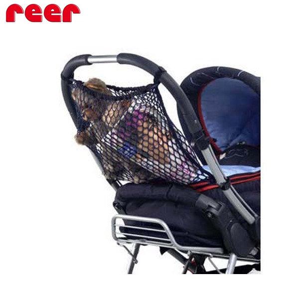 Reer - Мрежа съхранение за детска количка
