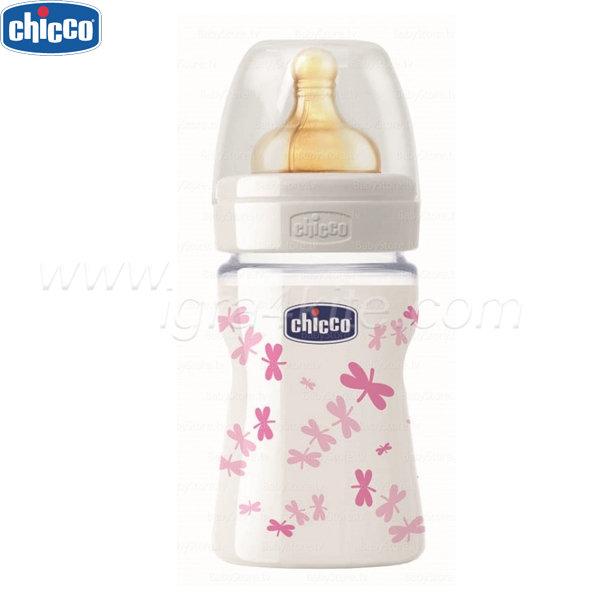 Chicco - Бебешко шише стъкло 150 мл розово - каучук 20710.10