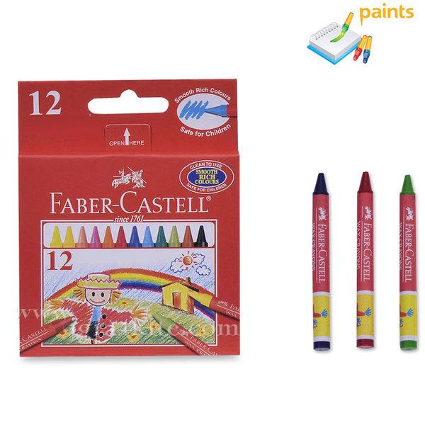 Faber Castell - Пастели 12 цвята