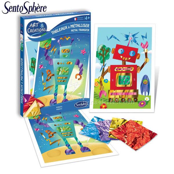 SentoSphere 3110 - Направи роботи с цветни фолиа