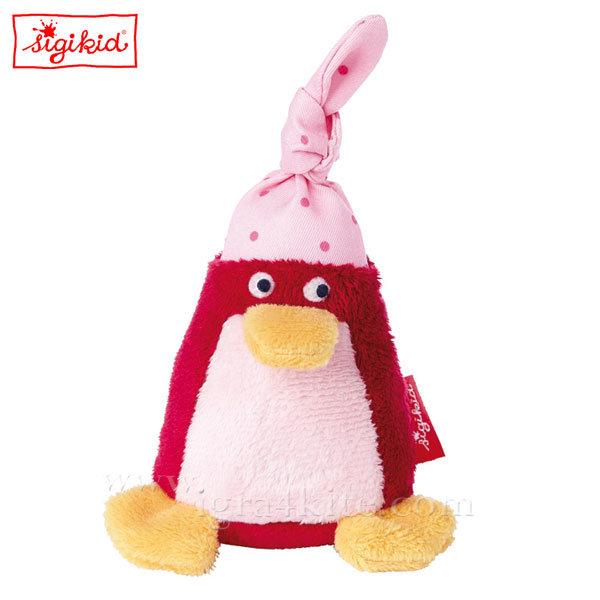 Sigikid - Мека играчка Пингвинче 41183