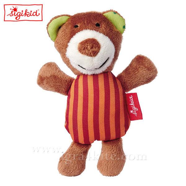 Sigikid - Мека играчка Мече 41188