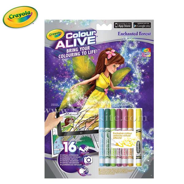 Crayola - Детски комплект за оцветяване Color Alive Garden