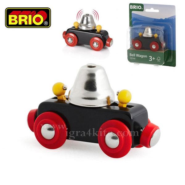Brio - Вагонче с камбанка 33749