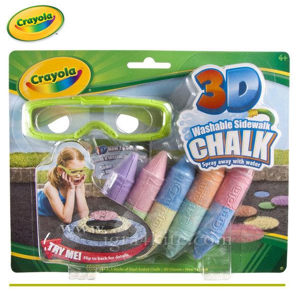 Crayola - 3D Комплект за рисуване на открито