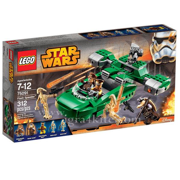 Lego 75091 Star Wars - Флаш спийдър