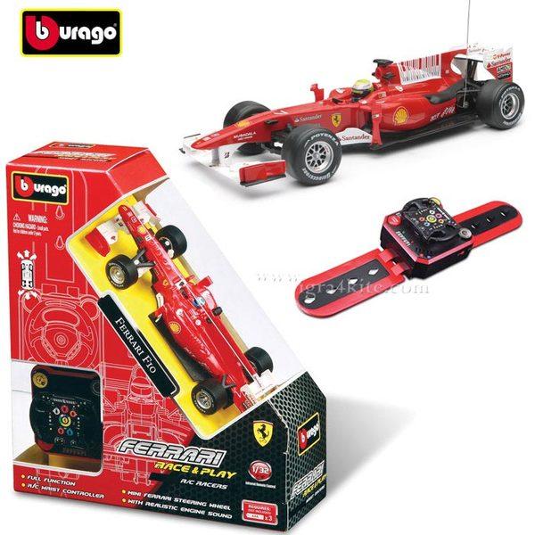 Bburago - Кола 1:32 с радиоуправление Ferrari 093076