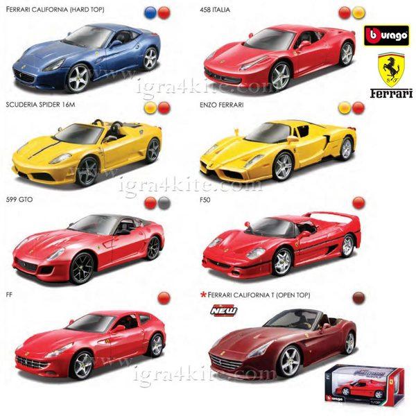 Bburago - Кола 1:32 Ferrari 093077