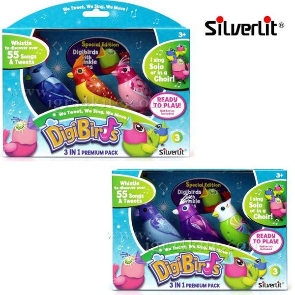 Silverlit - Дигитални пеещи птички 3 броя Digi Birds 373017