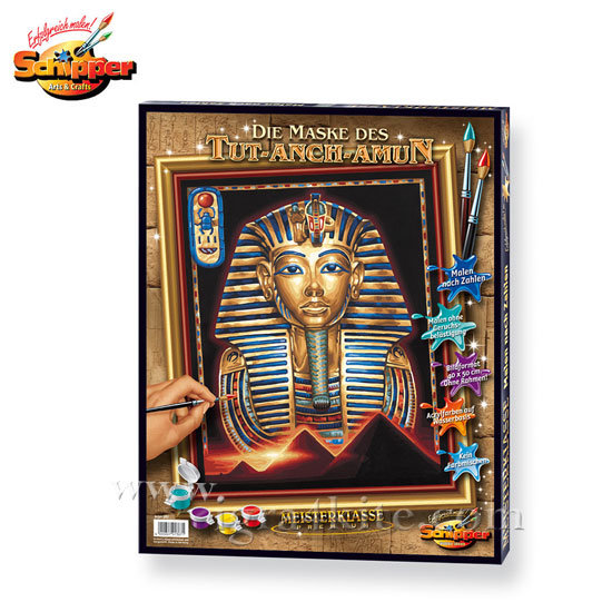 Schipper - Рисуване по номера Маската на Тутанкамон