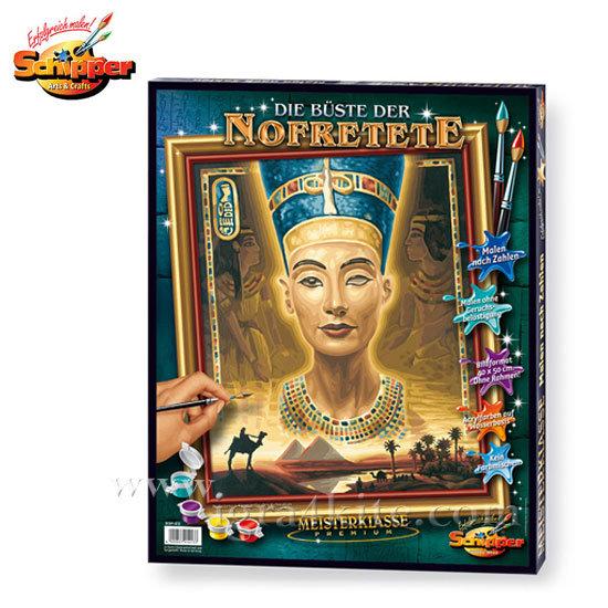 Schipper - Рисуване по номера Бюстът на Нефертити
