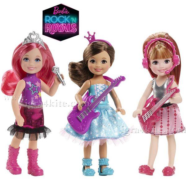 Barbie Rock'n Royals - Барби кукла Рокендрол Принцеса  Челси CKB68
