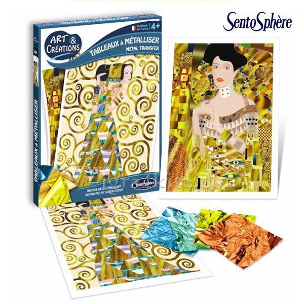 Sentosphere 3120 - Комплект за декорация с цветни фолиа