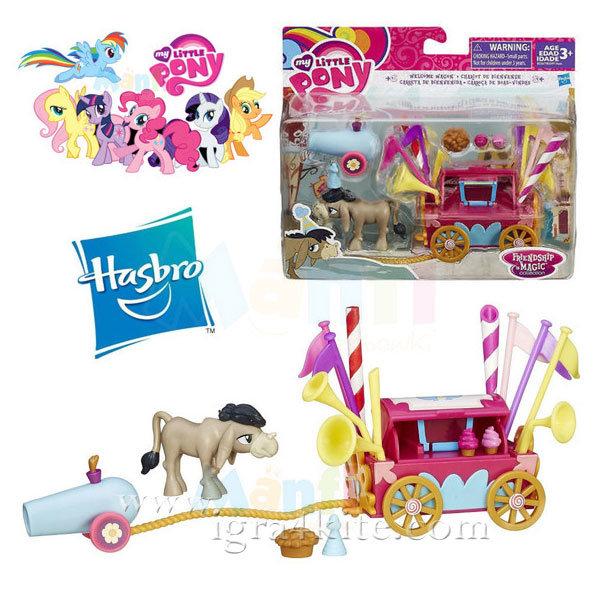 My Little Pony - Комплект за игра Friendship is Magic Welcome wagon B3597