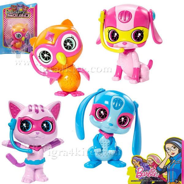 Barbie Spy Squad - Барби Специален отряд Домашен любимец DHF12