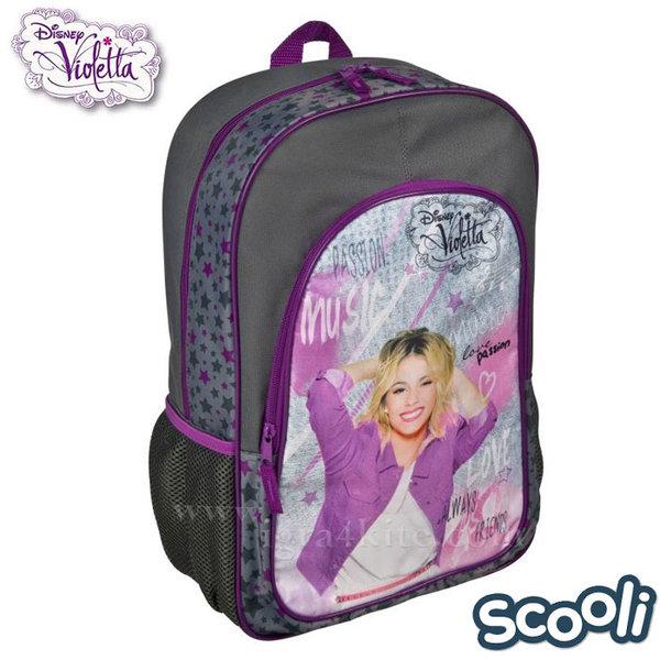 Scooli Disney Violetta - Ученическа раница Виолета 25660